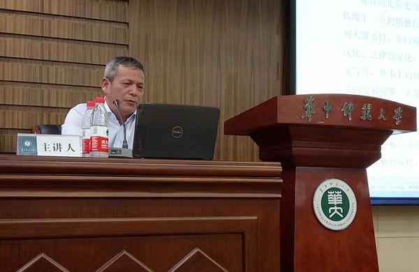 讲座︱楼劲:魏晋南北朝的历史周期与学术增长点