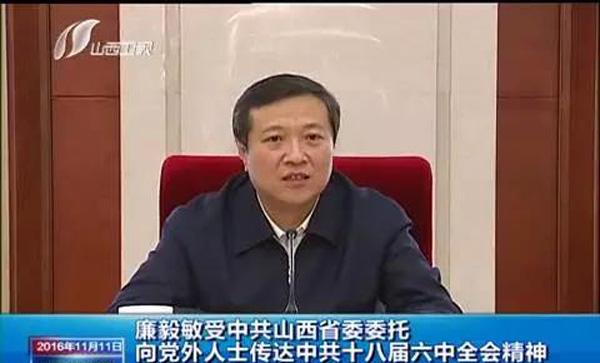 山西省委原常委胡苏平已转任省人大常委会党组副书记