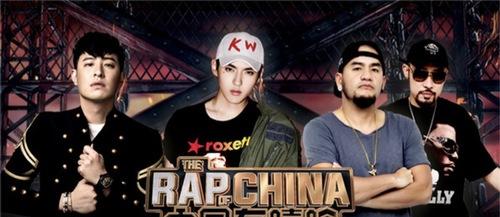 人民日报:《中国有嘻哈》结束后,中国还有没有嘻哈?