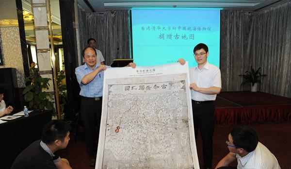 西方现存最早的中国地图440年后现身航海博物馆