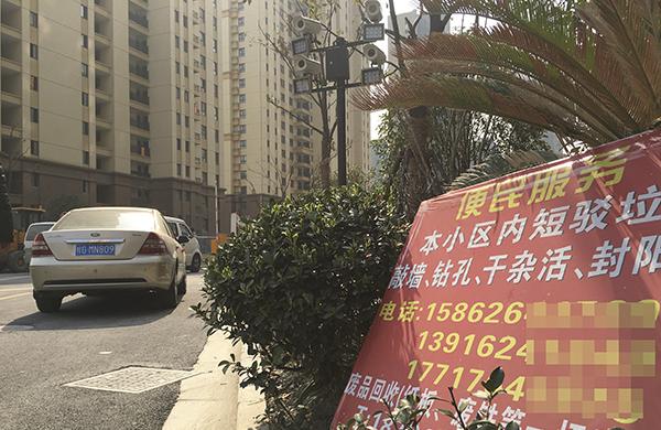 上海一经适房小区承重墙屡被敲,房管人员称房型设计不合理