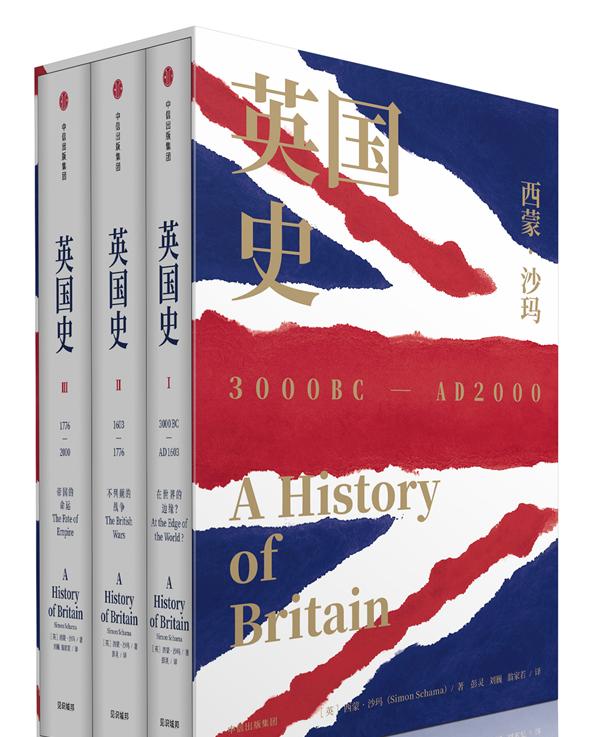 书展里的书看不过来?关于历史类的书籍,我们推荐这些