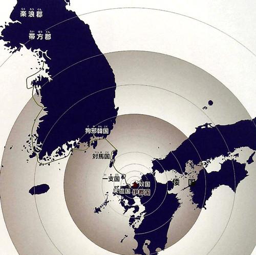 倭人社会:《三国志》中记载的日本早期国家靠谱吗