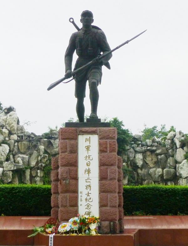 台儿庄战役︱悲壮的滕县保卫战