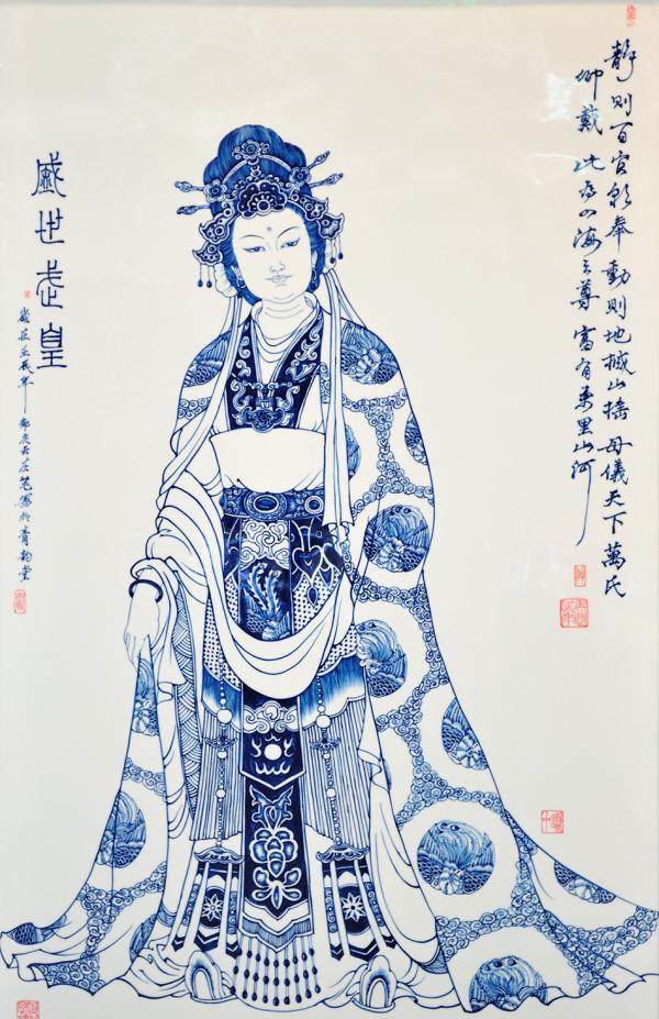 女皇诞生:武则天与草原文化、丝绸之路及佛教