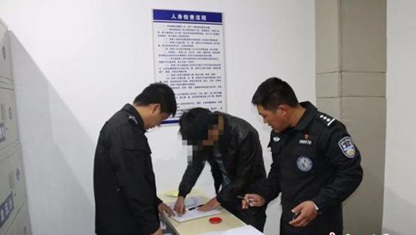 丽江一导游因强迫游客消费被行政拘留3天