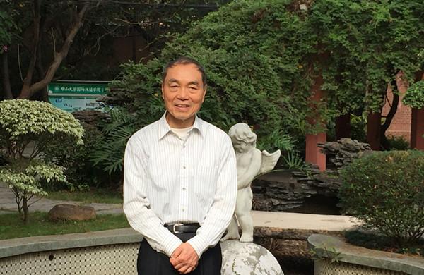 孙中山研究专家黄宇和院士印象记:活脱脱一个苦行僧