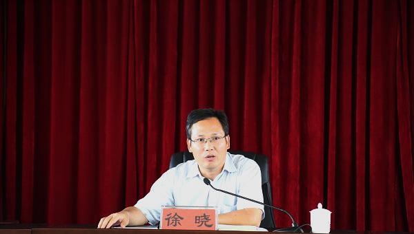 团中央书记处书记徐晓兼任团中央直属机关党委书记