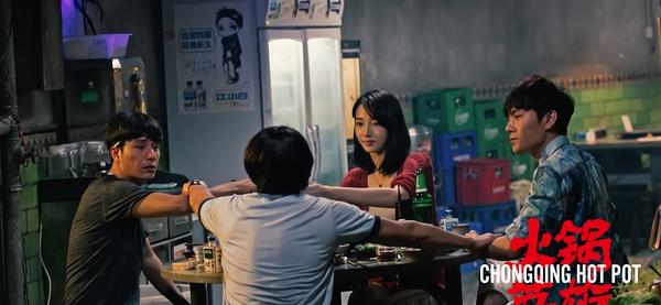 《火锅英雄》:重口味红锅被泛黄的青春白汤击碎了