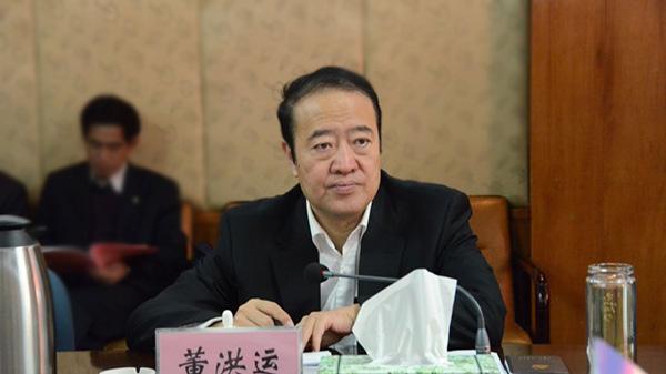 山西忻州市委原书记董洪运被控受贿五千余万元,家庭财产过亿