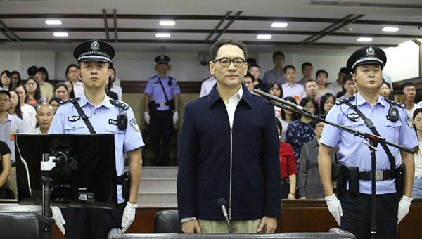 华润集团原董事长宋林受贿2332万余元,一审获刑14年