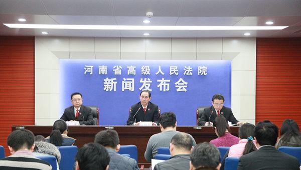 河南法院开通信息服务平台:自动向当事人推送案件节点信息