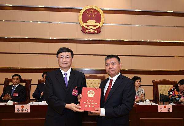 王立新任深圳市副市长,邝兵任深圳市市场和质量监管委主任