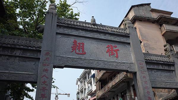 历史照进现实:贵州黎平会议会址的红色旅游样本