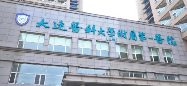 6岁脑瘫男童重新站立:探访国内首家干细胞治疗小儿脑瘫医院