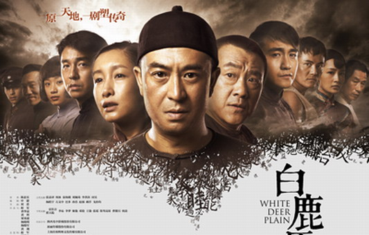 专访|电视剧《白鹿原》导演刘进:我不允许这部剧有瑕疵