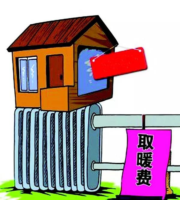 瞭望智库:买百平米房子只得70平米,公摊面积是怎么来的?