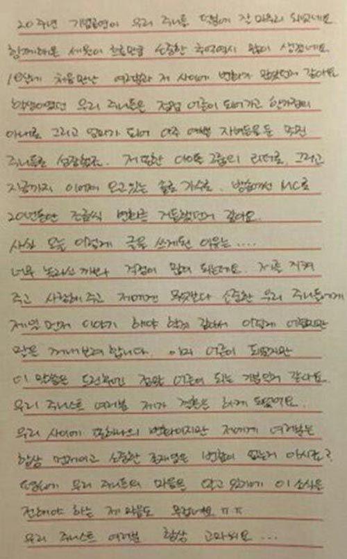 H.O.T文熙俊公布结婚女方昭燏引争议 网友为何不满意