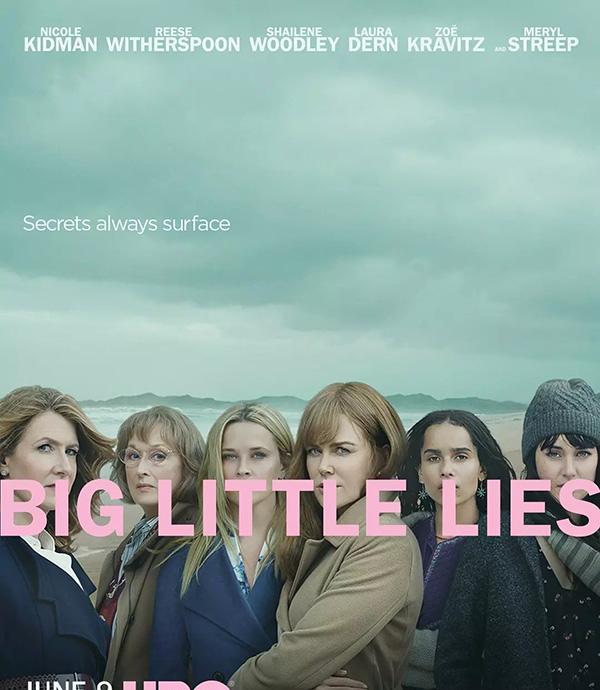 《大小谎言》第二季:败絮里开始发光