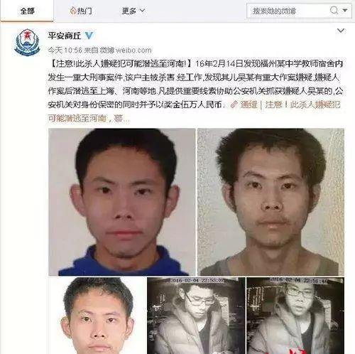 北大弑母吴谢宇曾在重庆酒吧当服务生,有嫖妓行为,...