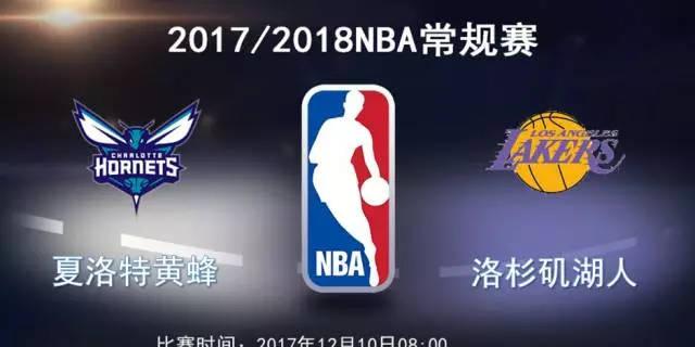 NBA:夏洛特黄蜂VS洛杉矶湖人