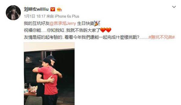 林志玲言承旭最新消息被曝要结婚 好友刘畊宏暗示好事将近
