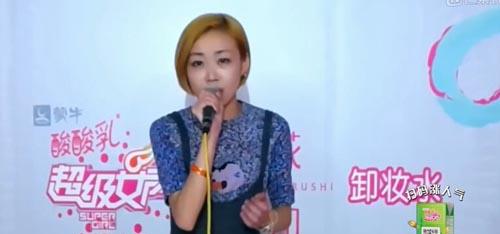 2016超女陈爽个人资料 重庆美女与李宇春同出一脉