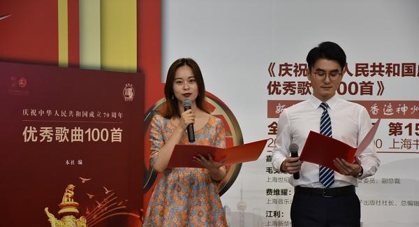 庆祝新中国成立70周年,100首优秀歌曲出版