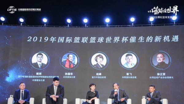 """办元老赛、借鉴""""蔡徐坤模式"""",姚明想如何做大篮球产业"""