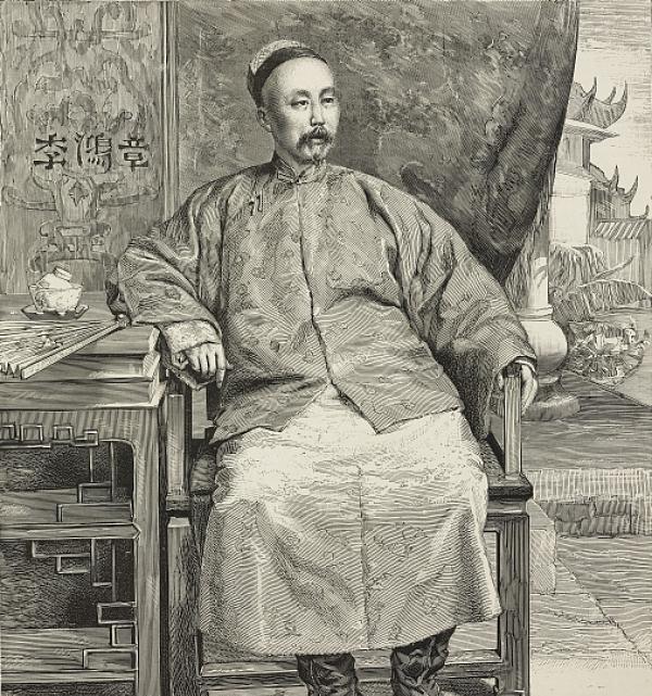 中日甲午战争中真实的李鸿章与马关谈判始末(下)