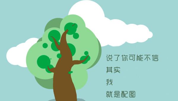 中国十佳劳伦斯林丹仍在评选之列 人气不敌孙杨张继科
