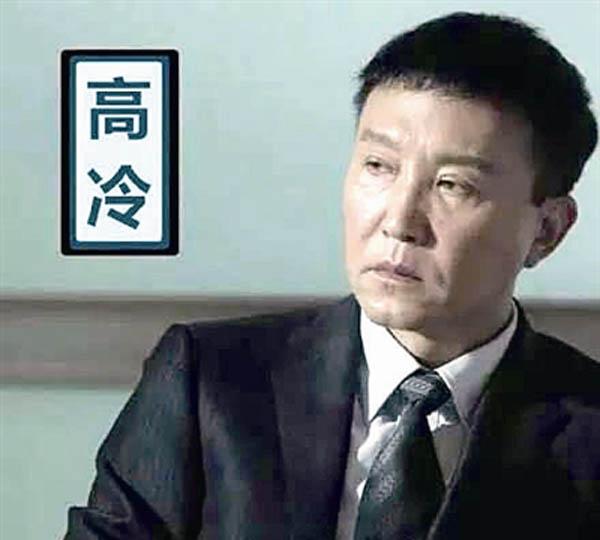 吴刚的老婆是谁 李达康和欧阳菁现实竟是真实夫妻