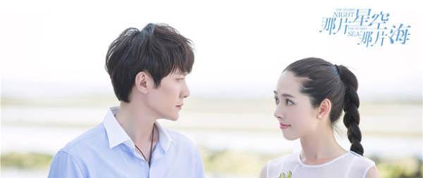那片星空那片海冯绍峰晋升全能男友 和郭碧婷谱写新恋情
