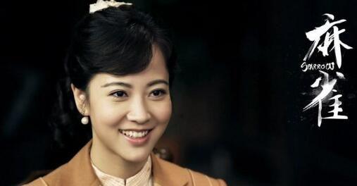 麻雀中金钱豹是谁 揭刘美娜真实身份是什么