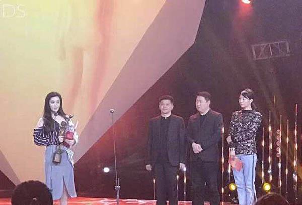 """范冰冰获得""""年度最佳女演员"""" 颁奖嘉宾竟然是白百合"""