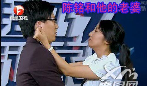 陈铭的妻子离过婚? 武汉大学陈铭参加超级演说家后的生活