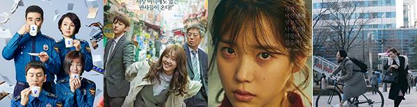 盘点|2018年韩剧的五个关键词