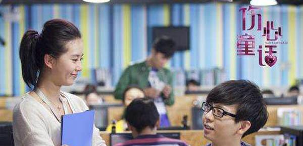 刘诗诗胡夏演绎伤心童话 剧情感人但电影质量不高