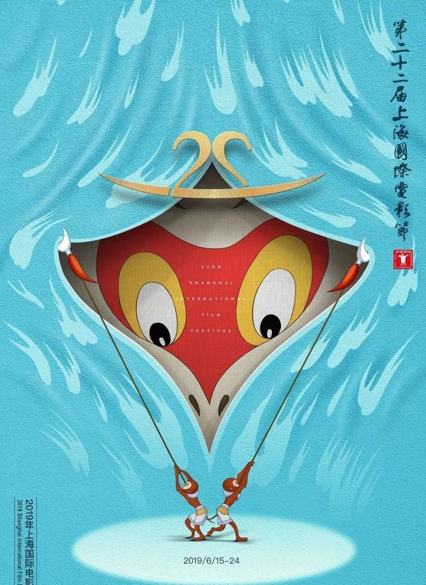 上海电影节丨《大闹天宫》:孙悟空,永远不屈的民族斗魂