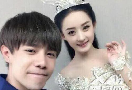 赵丽颖的弟弟赵建飞结婚了 现场照片曝光赵丽颖出席落泪