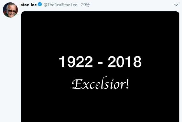 """纪念丨""""Excelsior"""",好莱坞悼念斯坦·李"""