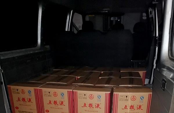 冒牌高档酒、瘦身咖啡粉,上海侦破150起危害食品安全案件