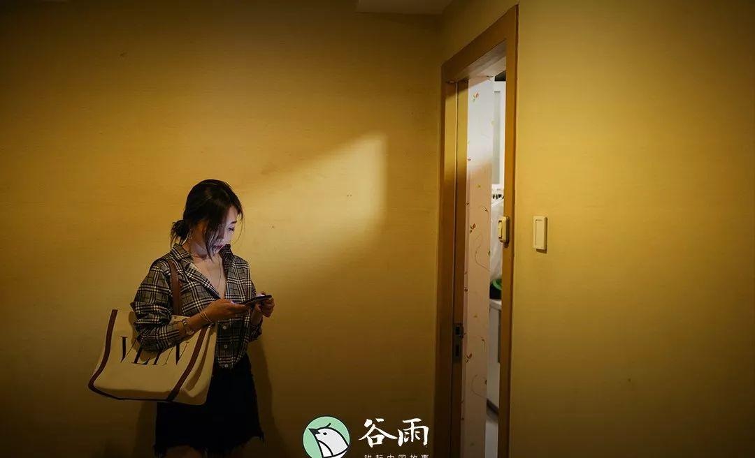 北京单身女精英的私密服装店