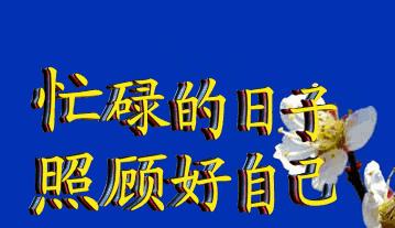"""你家群里的""""中老年表情包"""",竟是这个杭州男人的杰..."""