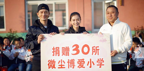 黄晓明同样是做慈善 为什么能登上《中国慈善家》封面