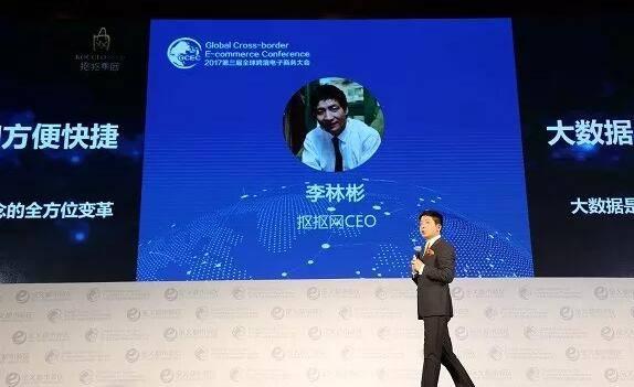 抠抠网CEO李林彬:人+生活