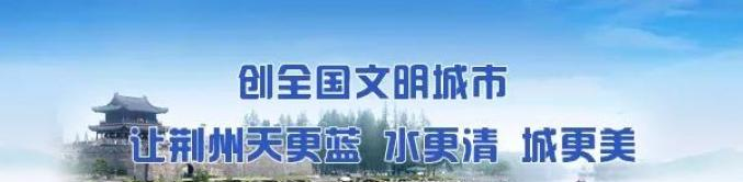 11:18,荆州第4座长江大桥通车啦!过江仅需5分钟!