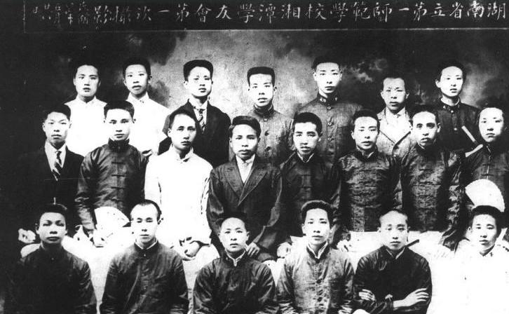 """许多人都错了,毛泽东在北大并不是当""""助理员"""""""