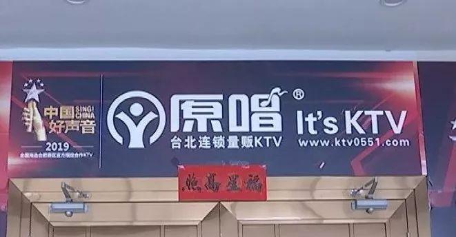 KTV内要求女子陪酒遭拒,年轻妈妈遭5名陌生男子殴打身亡