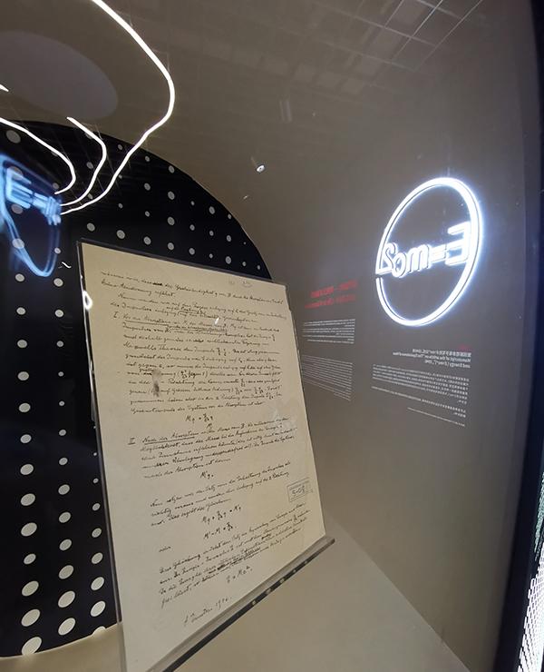 """去上海看相对论手稿,""""爱因斯坦的异想世界""""特展今日开幕"""